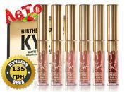 Наборы матовых жидких губных помад Kylie Birthday -6шт
