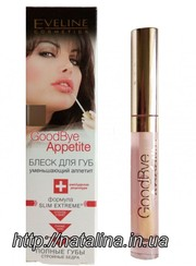 Eveline Cosmetics GoodBye Appetite Блеск для губ №360